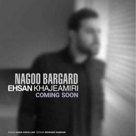 ehsan khajeh amiri nagoo bargard 2019 08 13 23 20 40 - دانلود آهنگ احسان خواجه امیری به نام نگو برگرد