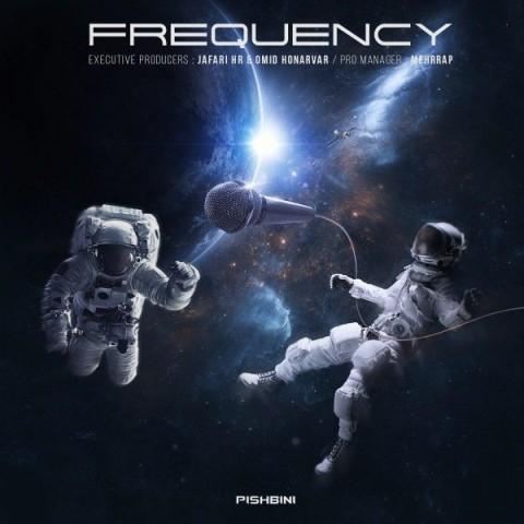 various artists frequency 2019 08 17 18 21 11 - دانلود آلبوم Various Artists به نام فرکانس