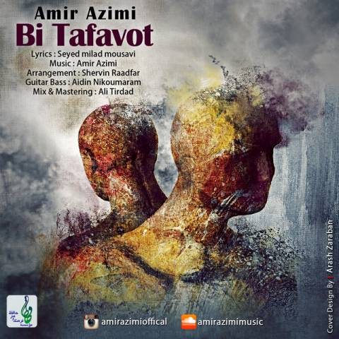 142254681576954704amir azimi bi tafavot - دانلود آهنگ امیر عظیمی به نام بی تفاوت