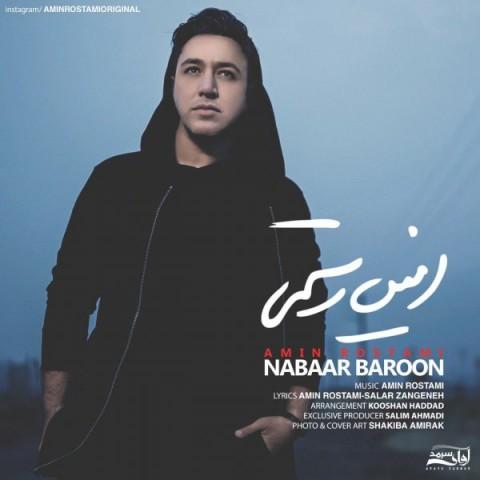 دانلود آهنگ جدید امین رستمی به نام نبار بارون