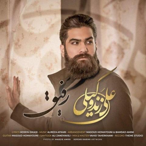 دانلود آهنگ جدید علی زند وکیلی به نام رفیق