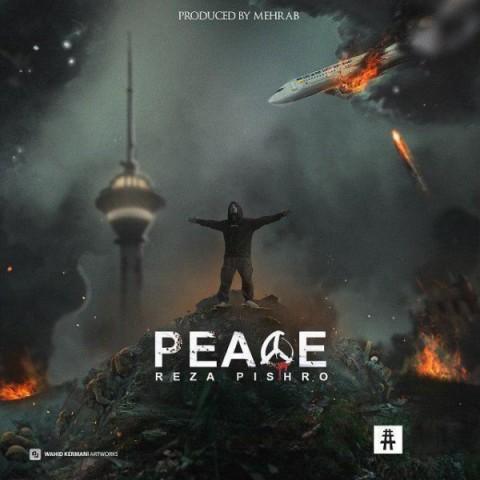 دانلود آهنگ جدید رضا پیشرو به نام صلح