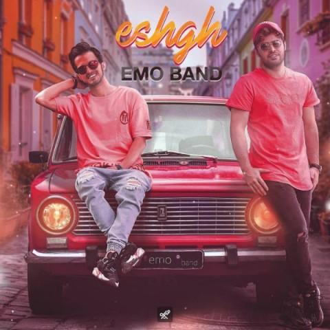 دانلود آهنگ Emo Band به نام عشق