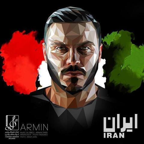 دانلود آهنگ آرمین تو ای اف ام به نام ایران
