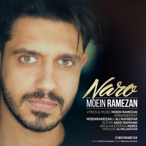 دانلود آهنگ معین رمضان به نام نرو